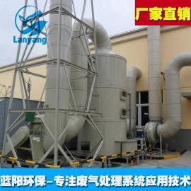 扬州有机废气治理工业废气处理-保修一年