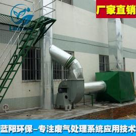 宣城印染定型机废气处理有机废气吸附装置非标设计