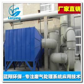 无锡Pp酸雾净化塔工业废气处理/质量保证