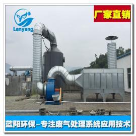 马鞍山活性炭吸附净化装置有机废气净化器.可加工定制
