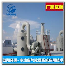 扬州有机废气吸附装置非标设计