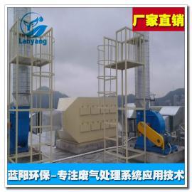 连云港印染定型机废气处理有机废气吸附装置环保耐用