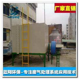 安庆活性炭吸附净化装置有机废气净化器/为您推荐蓝阳