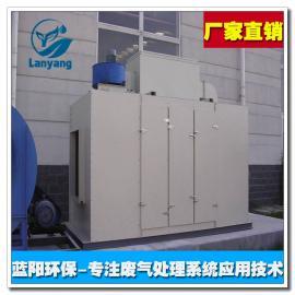 池州印染定型机废气处理废气处理设备厂环保耐用
