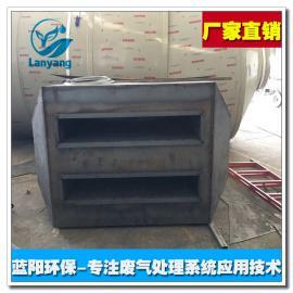 盐城活性炭吸附净化装置有机废气净化器【环评指定厂家】