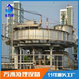 高效浅层气浮机、污水处理设备、印染废水处理设备