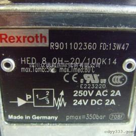 随时备现货继电器HED 8 OP-20/100K 14S