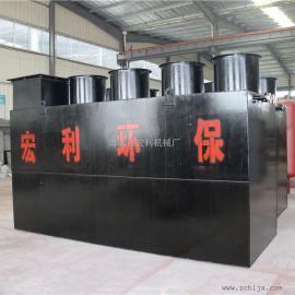 宏利环保养殖污水处理设备 污水处理设备 达标排放 终生服务wsz