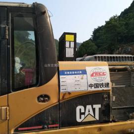 24V铲车 挖掘机电动空调
