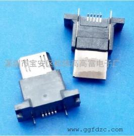 MICRO公头立贴式带固定脚/安卓180度贴片公头
