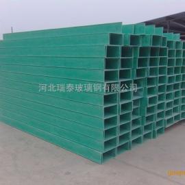 玻璃钢电缆桥架型号齐全现货供应