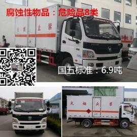 CLW5122XFWB5型腐蚀性物品厢式运输车