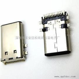 TYPE-C 12P公头全贴/USB 3.1全SMT贴片