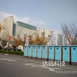 苏州无锡镇江移动厕所租赁厂家直销 马拉松专用移动厕所