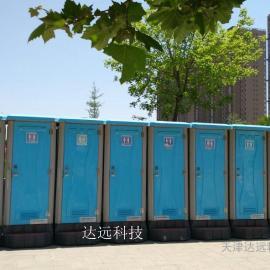 杭州上海移动厕所租赁厂家直销 银河彩票生态流动卫生间