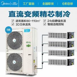 北京美的中央空调专卖店旗舰店