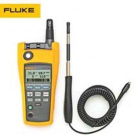 美国福禄克Fluke975多功能环境测量仪/Fluke975