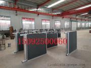 厂家直销优质铜管铝片表冷器_厂家直销价格
