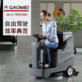 高美洗地机 驾驶式洗地车|驾驶式电动洗地机l洗地车品牌