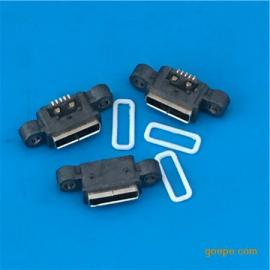 防水MICRO 5P母座IP67防水USB带螺丝孔 贴片式