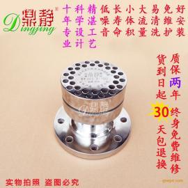 潜水式蒸汽释放消音器,喷涂前处理用蒸汽消声器喷嘴喷头