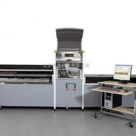Core Scanner芯体密度X-光扫描成像与元素分析系统