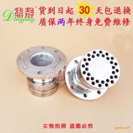 水处理专用大口径加热水消声器喷嘴喷头,潜水式蒸汽释放消音器