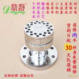 大口径蒸汽加热水消声器喷嘴喷头,应用广泛质量***好消音器
