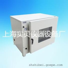 PVD-250-N真空测漏仪化妆品瓶测漏机检漏仪器