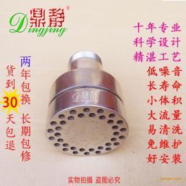 豆奶制品蒸汽加热消音器,化纤生产用蒸汽加热水消音器喷头喷嘴
