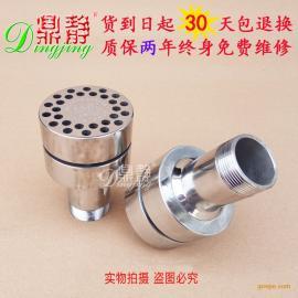 潜水式蒸汽释放消音器,软饮料生产专用蒸汽无声消音器