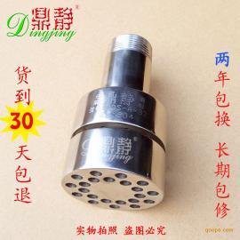 生化池蒸汽加热消音器,生化塔蒸汽加热器消音器