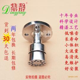 污水调节池蒸汽加热消音器,生化池蒸汽加热消音器