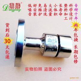 高压蒸汽加热消音器,食品蒸煮用蒸汽加热消音器