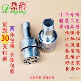 浸没式蒸汽释放消音器,高压蒸汽加热消音器