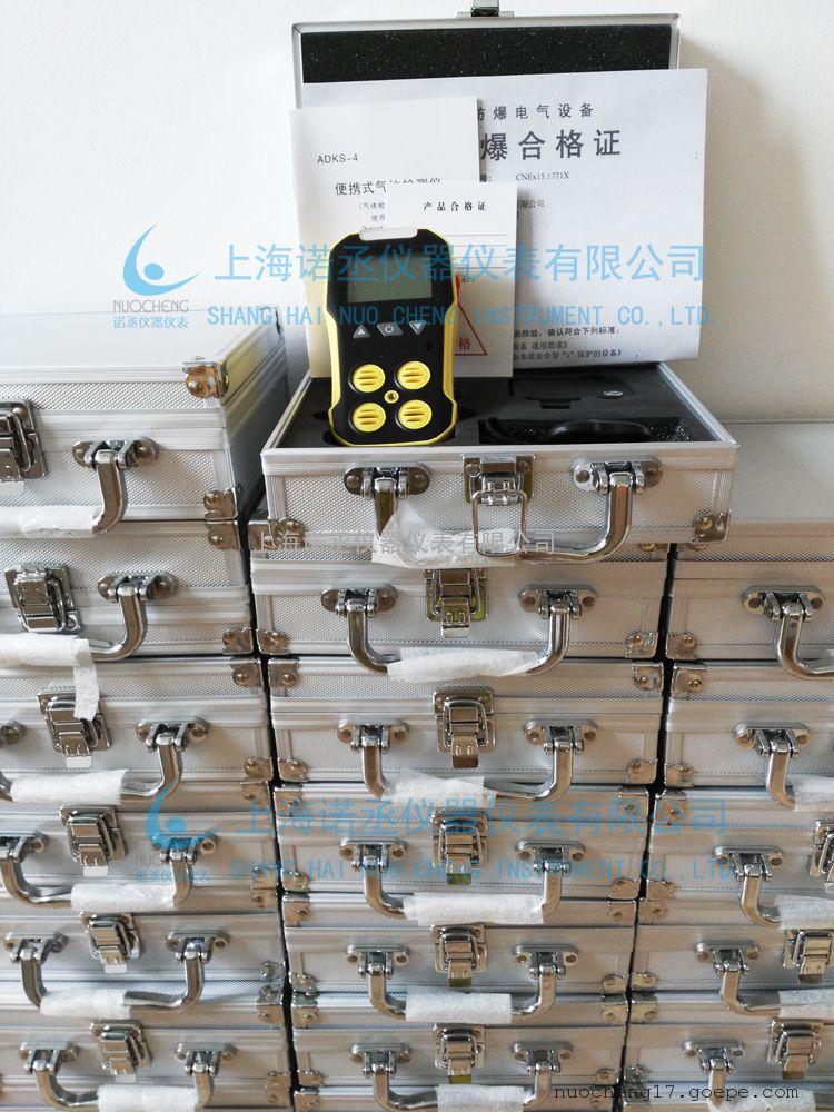 ADKS-4四合一有毒气体探测器气体检测仪
