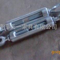 船用开式索具螺旋扣CB/T3818-1999