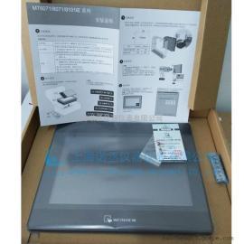 威纶通触摸屏MT8101iE人机界面工业显示屏10寸屏