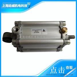 特价供应复盛空压机伺服气缸复盛伺服气缸膜片