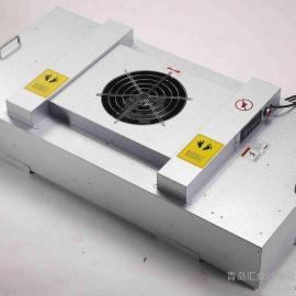 烟台FFU风机过滤单元,烟台FFU风机过滤单元生产厂家价格