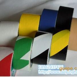 斑马胶带 地板胶带 生产厂家