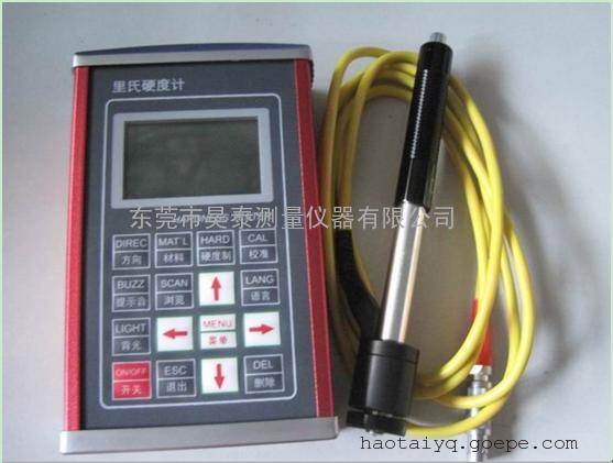 HT-113便携式里氏硬度计/测铸钢合金/笔式里氏硬度计