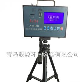 CCHG1000工厂车间便携直读式防爆型粉尘浓度检测仪