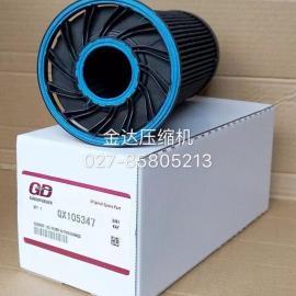 EST65994登福空压机油气分离器