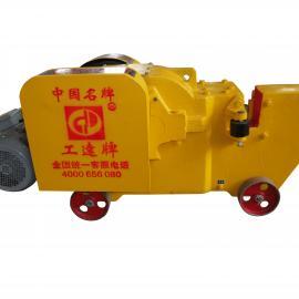 工达-GQ50A型全封闭钢筋切断机,钢筋切断机厂家