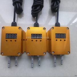 风机管道远传数字风压变送器,数显风压传感器厂家