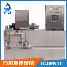自动溶药机 污水处理自动加药装置 溶药机