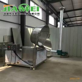 佳美机械JM油水混合鱼油炸机 炸鱼油炸设备供应厂家