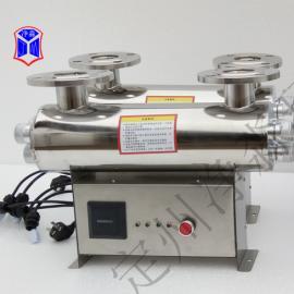 净淼UVC紫外线消毒器JM-UVC-90紫外线杀菌器水处理