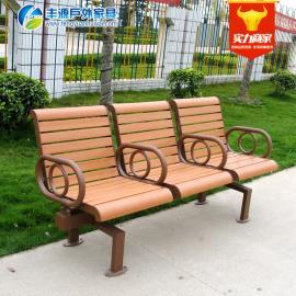 三人座休闲长椅